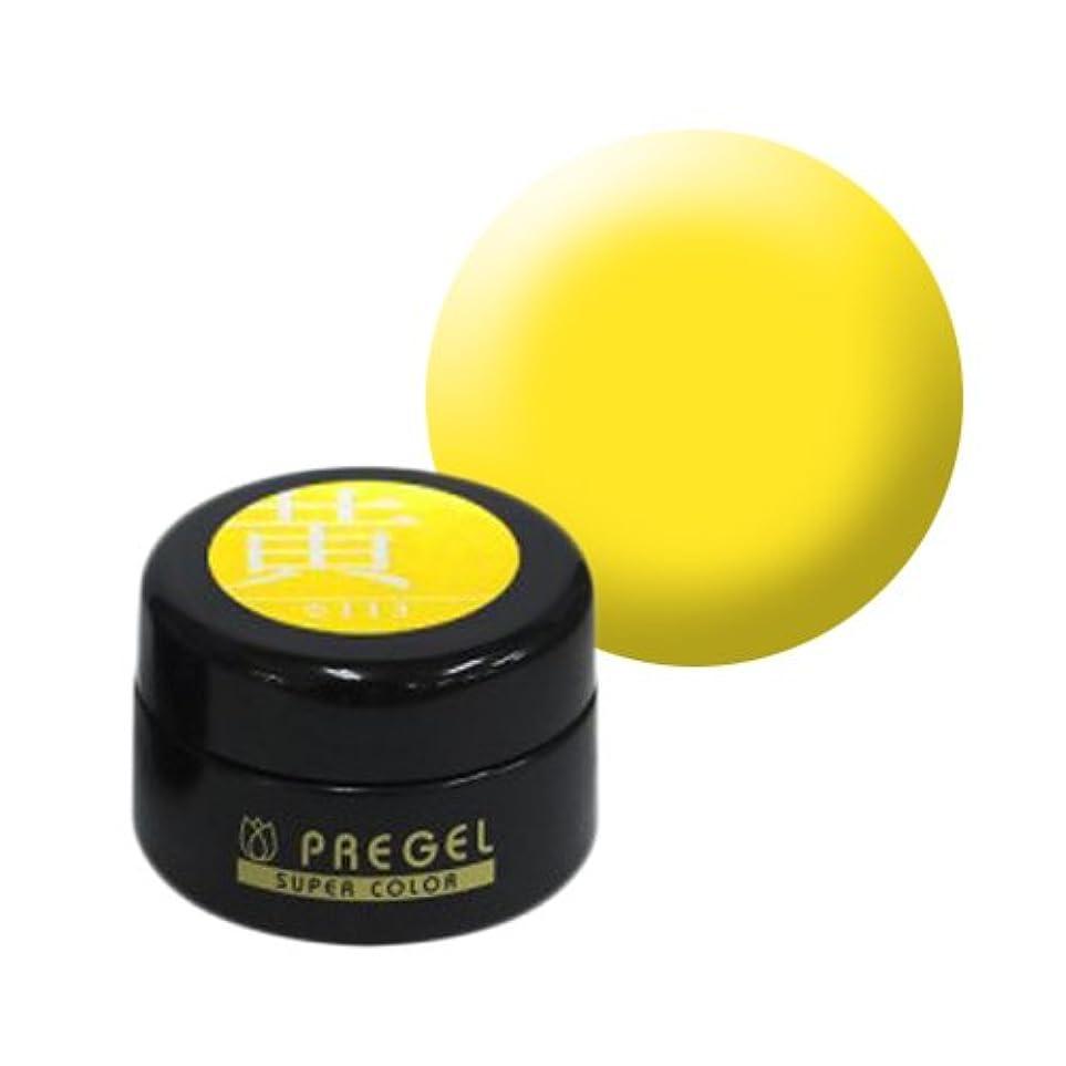 ローマ人保存端末【PREGEL】カラーEx 黄 / PG-CE113 【UV&LED】プリジェル カラージェル ジェルネイル用品