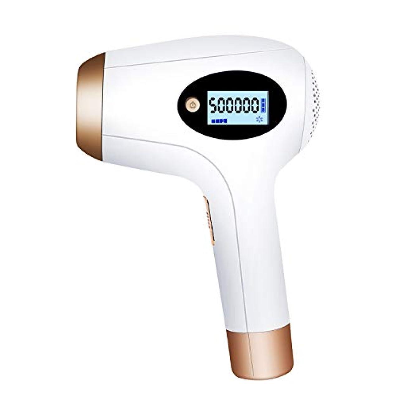 看板火炎部門IPL脱毛デバイスシステム女性男性、永久的な500,000フラッシュ痛みのない顔の毛はレーザー脱毛機を削除します。