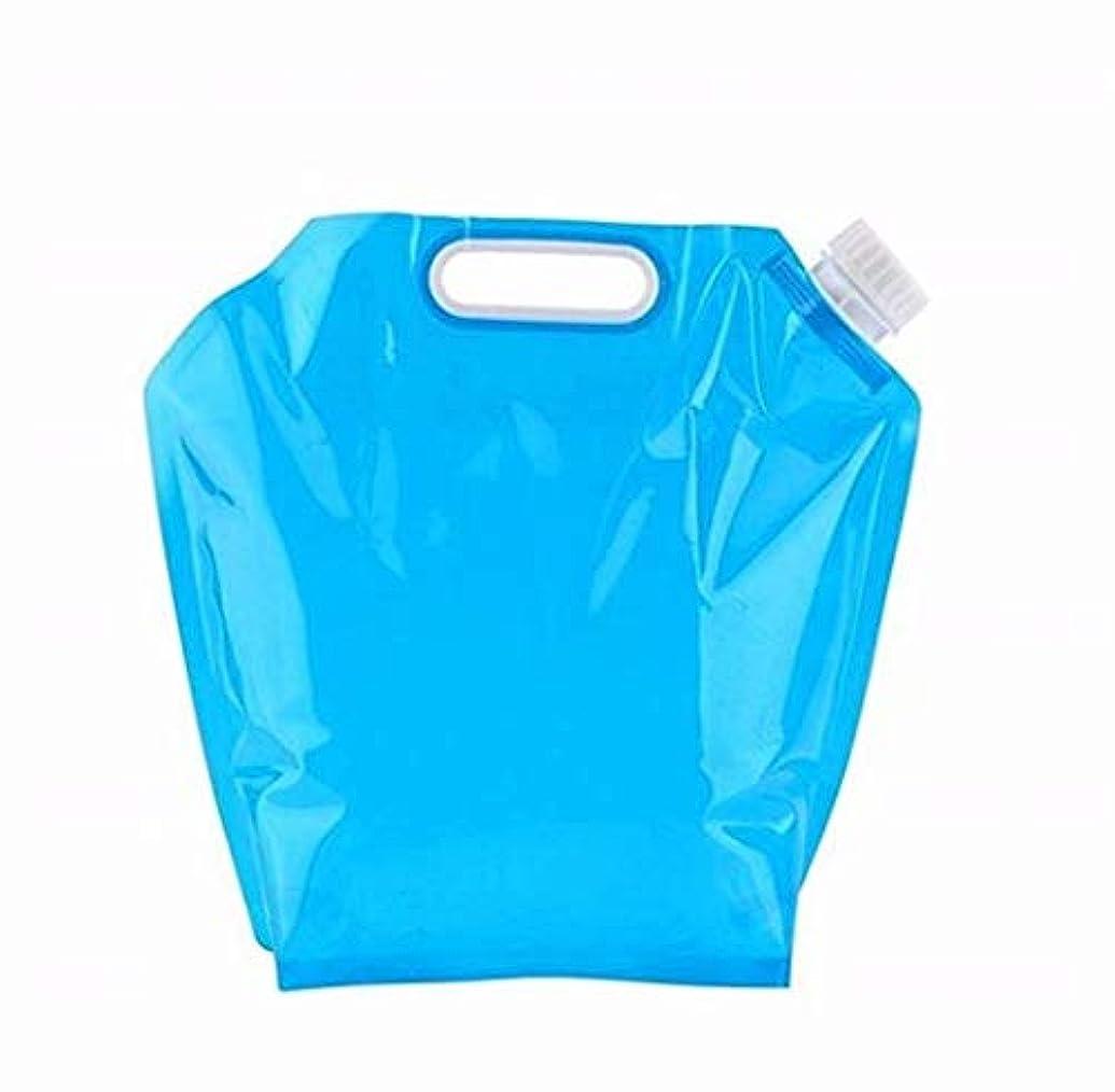 尽きる到着ポスター七里の香 ウォーターバック 給水袋 折りたたみ ポータブル ハンドル付き バッグ 5L キャンプ 登山 防災用 5L