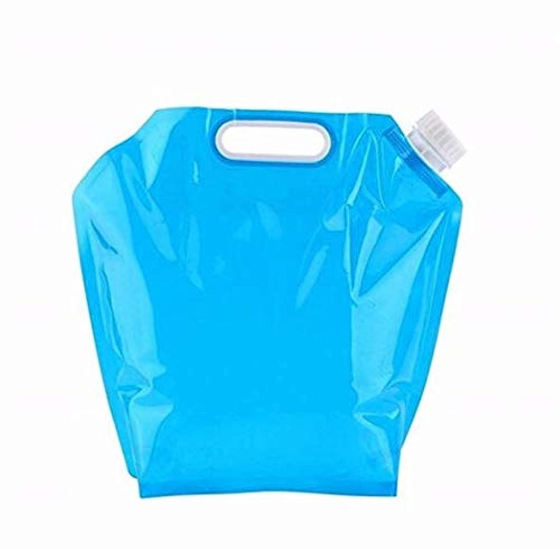 悲しむ日記クッション七里の香 ウォーターバック 給水袋 折りたたみ ポータブル ハンドル付き バッグ 5L キャンプ 登山 防災用 5L