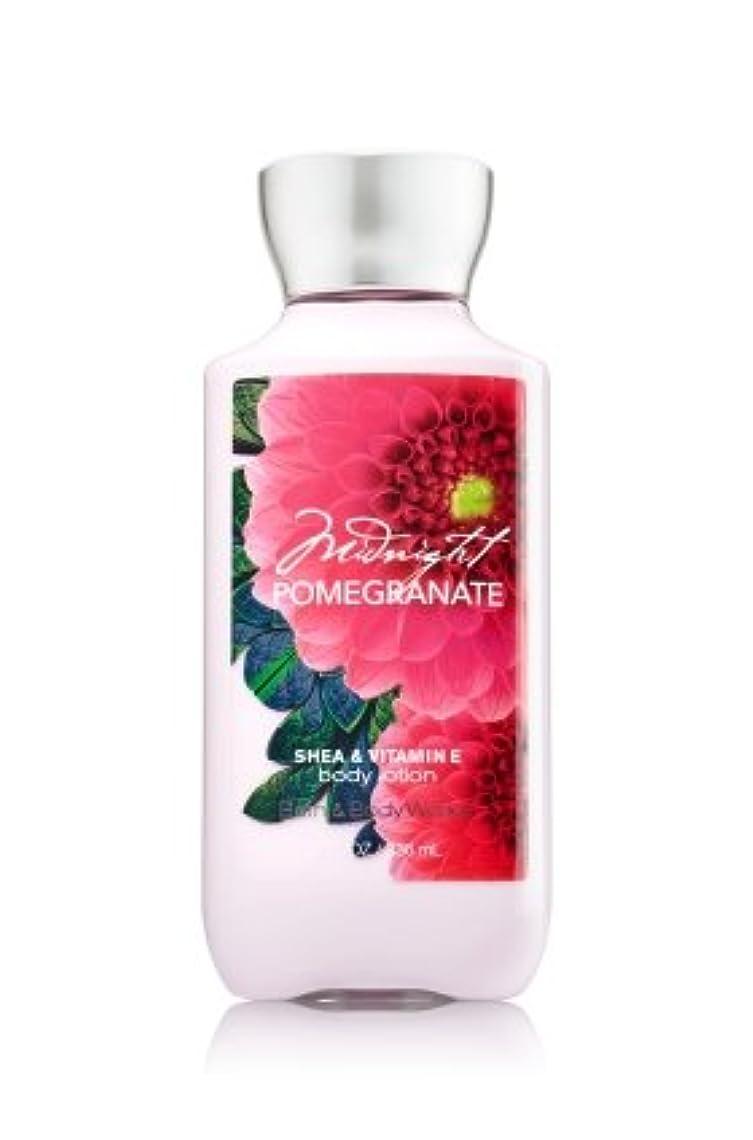 廃棄ささいな瞑想的バス&ボディワークス ミッドナイトポメグラネート ボディローション Midnight Pomegranate body lotion [並行輸入品]