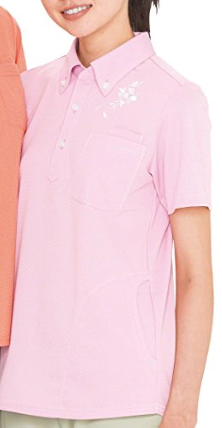 発行するパキスタン人寄託ナガイレーベン NAGAILEBEN ニットシャツ FH-2347(M) ピンク