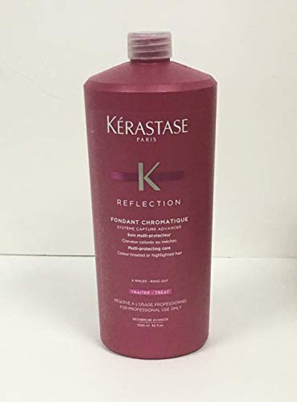 立ち向かううっかり不十分なケラスターゼ Reflection Fondant Chromatique Multi-Protecting Care (Colour-Treated or Highlighted Hair) 1000ml/34oz並行輸入品