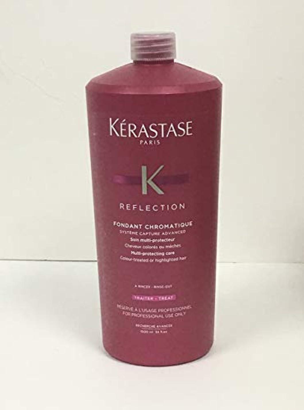 安いですコーデリアトラクターケラスターゼ Reflection Fondant Chromatique Multi-Protecting Care (Colour-Treated or Highlighted Hair) 1000ml/34oz並行輸入品