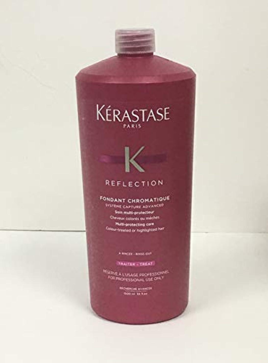 収入せっかち参照ケラスターゼ Reflection Fondant Chromatique Multi-Protecting Care (Colour-Treated or Highlighted Hair) 1000ml/34oz並行輸入品