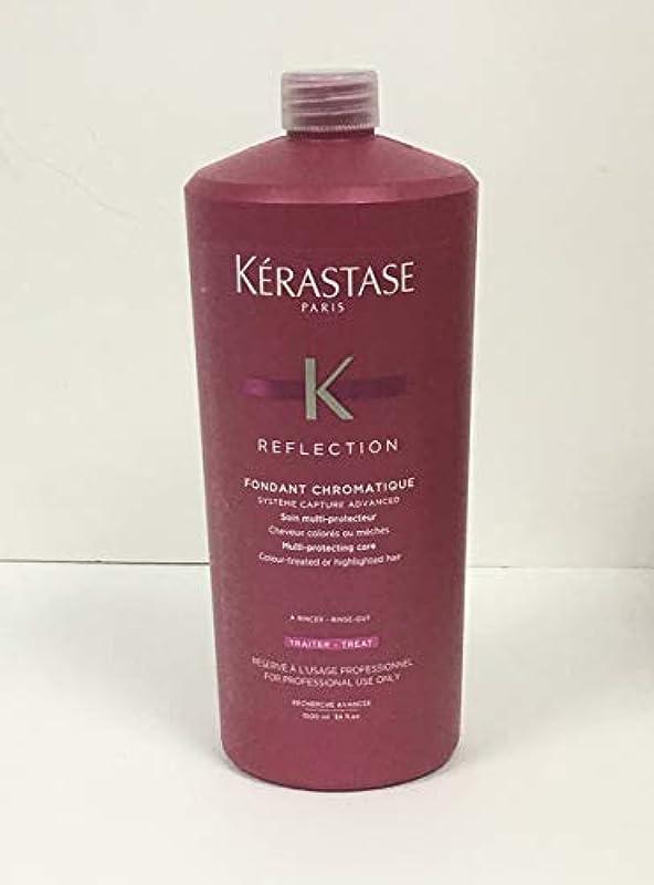 滑るそれに応じて広々としたケラスターゼ Reflection Fondant Chromatique Multi-Protecting Care (Colour-Treated or Highlighted Hair) 1000ml/34oz並行輸入品