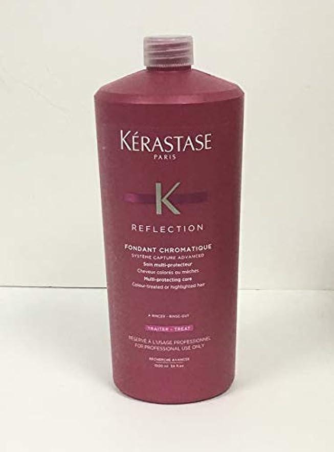 終点恵み膨らみケラスターゼ Reflection Fondant Chromatique Multi-Protecting Care (Colour-Treated or Highlighted Hair) 1000ml/34oz並行輸入品