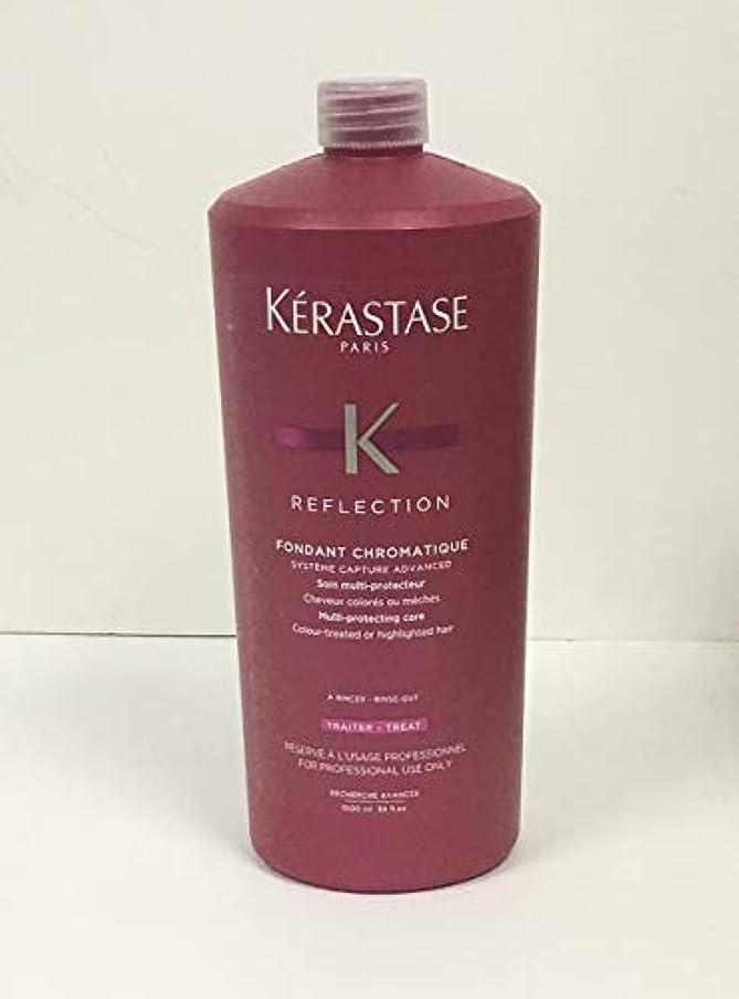 火山のブロー最後にケラスターゼ Reflection Fondant Chromatique Multi-Protecting Care (Colour-Treated or Highlighted Hair) 1000ml/34oz並行輸入品