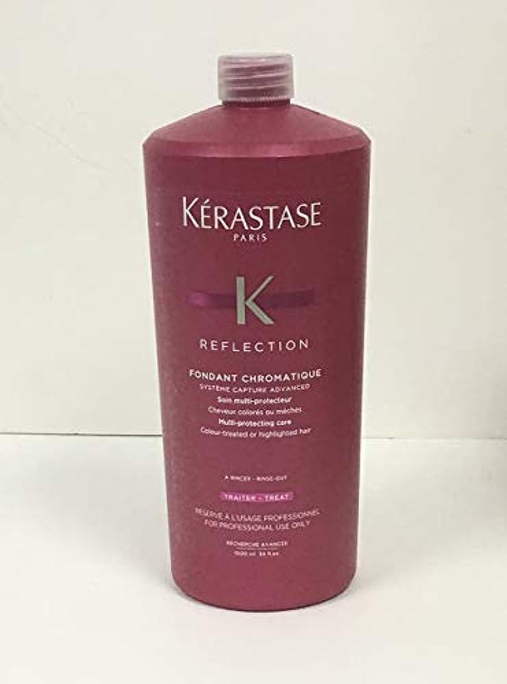 樫の木二十将来のケラスターゼ Reflection Fondant Chromatique Multi-Protecting Care (Colour-Treated or Highlighted Hair) 1000ml/34oz並行輸入品