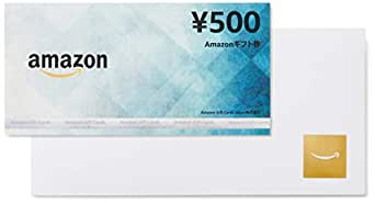 Amazonギフト券 商品券タイプ - 500円(ブルー)