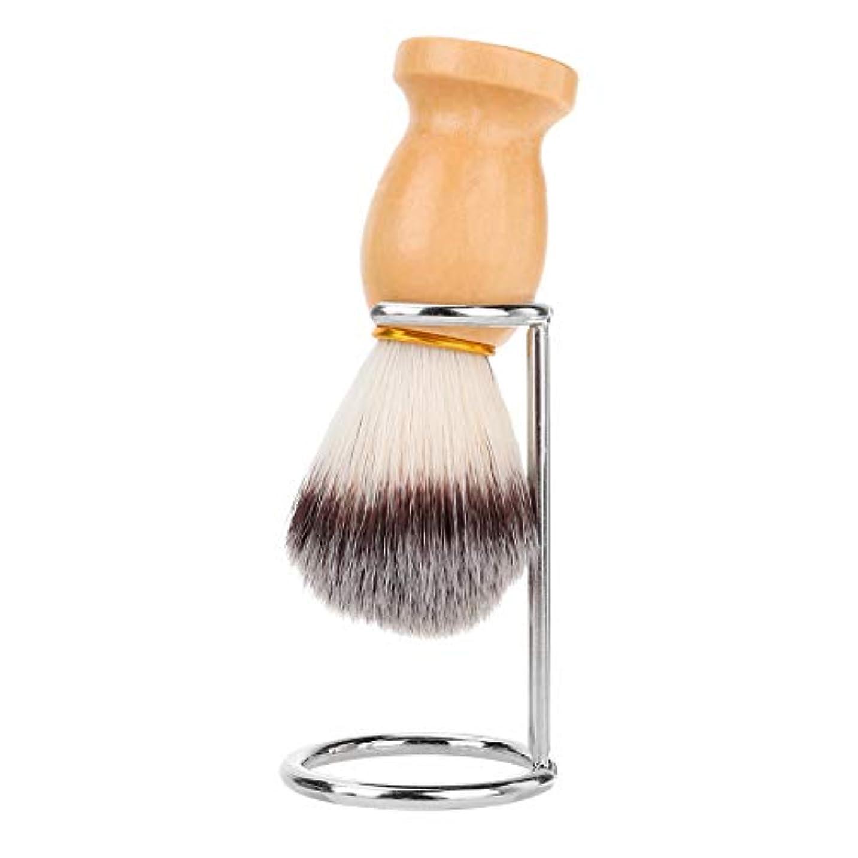 泥ぐったりとまり木Yorkereynom シェービングブラシ 髭剃り 洗顔ブラシ シェービングブラシセット メンズ 泡立ち 理容 ひげブラシ 毛髭ブラシ ナイロン 美容ツール 柔らかい 人気 ギフト プレゼント 贈り物(組み合わせ)