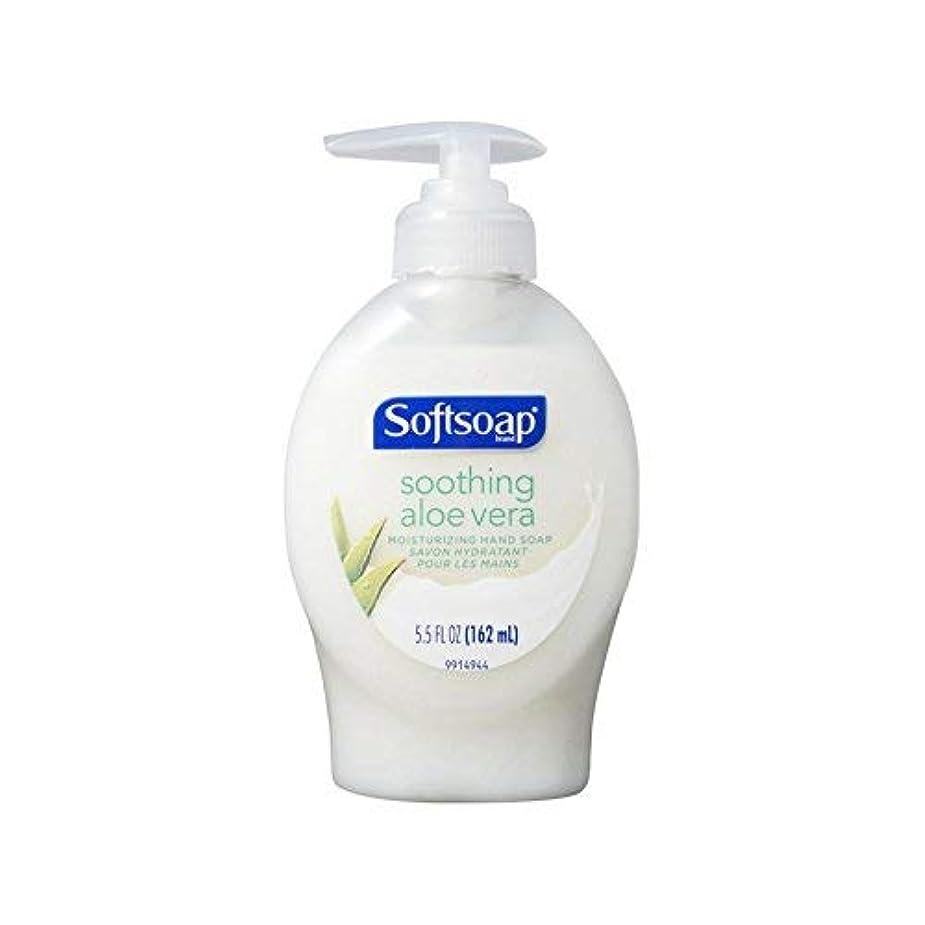 日光アンププロフェッショナルSoftsoap Soothing Aloe Vera Hand Soap 3/Pack (5.5 oz) by Softsoap
