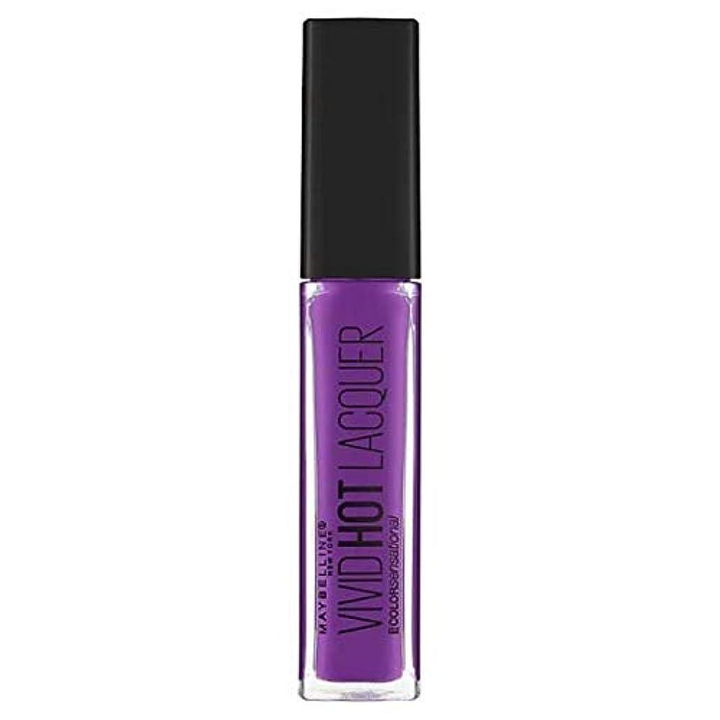 リル獲物たくさん[Maybelline ] メイベリンの色鮮やかなセンセーショナルなホットラッカー王室 - Maybelline Color Sensational Vivid Hot Lacquer Royal [並行輸入品]