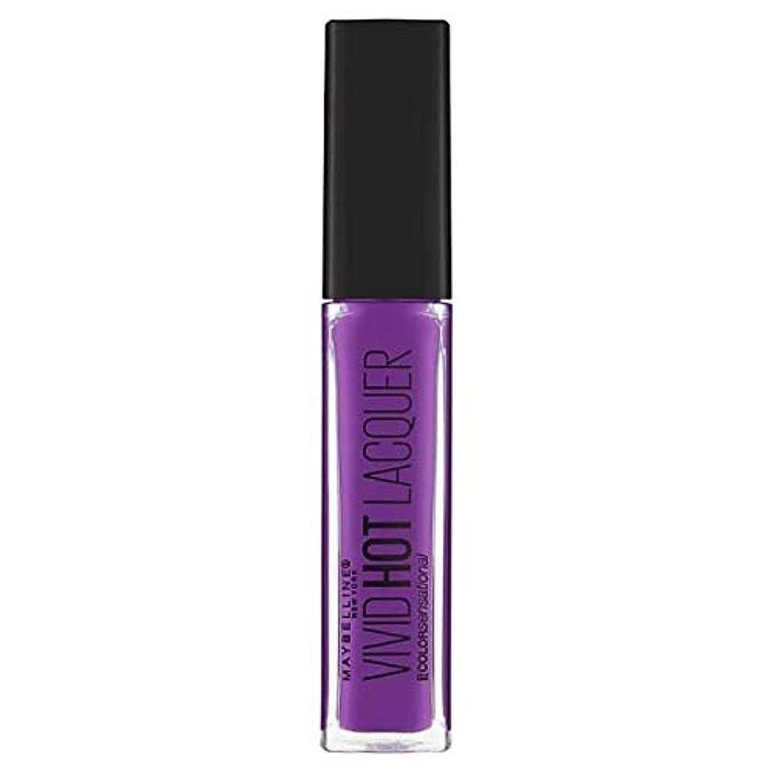 邪魔協力するペン[Maybelline ] メイベリンの色鮮やかなセンセーショナルなホットラッカー王室 - Maybelline Color Sensational Vivid Hot Lacquer Royal [並行輸入品]