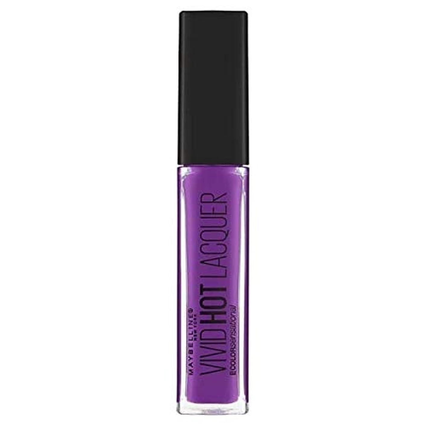 夜明け極地健康[Maybelline ] メイベリンの色鮮やかなセンセーショナルなホットラッカー王室 - Maybelline Color Sensational Vivid Hot Lacquer Royal [並行輸入品]