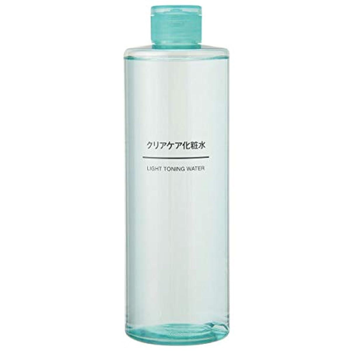 ペチコートむしろバンジージャンプ無印良品 クリアケア化粧水(大容量) 400ml