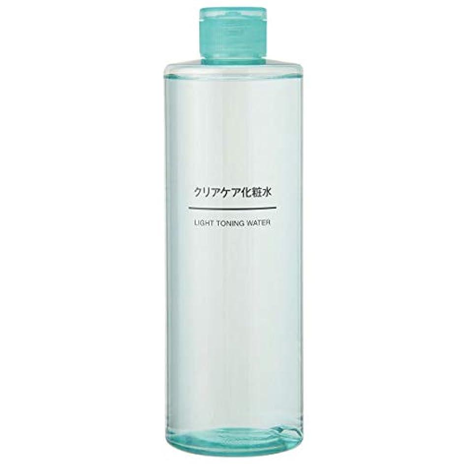 医学メディカル優れました無印良品 クリアケア化粧水(大容量) 400ml