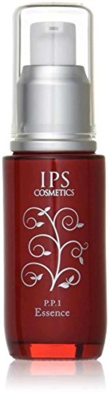 幾何学カレンダーお世話になったIPSコスメティックス P.P.1/IPS エッセンス(夜用美容液)40ml