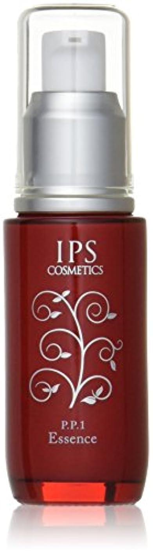 先退屈な。IPSコスメティックス P.P.1/IPS エッセンス(夜用美容液)40ml