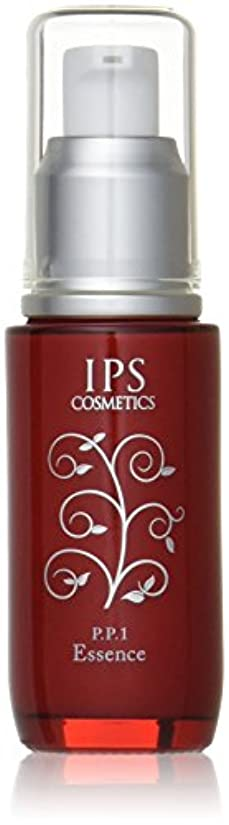 侵略作家渦IPSコスメティックス P.P.1/IPS エッセンス(夜用美容液)40ml