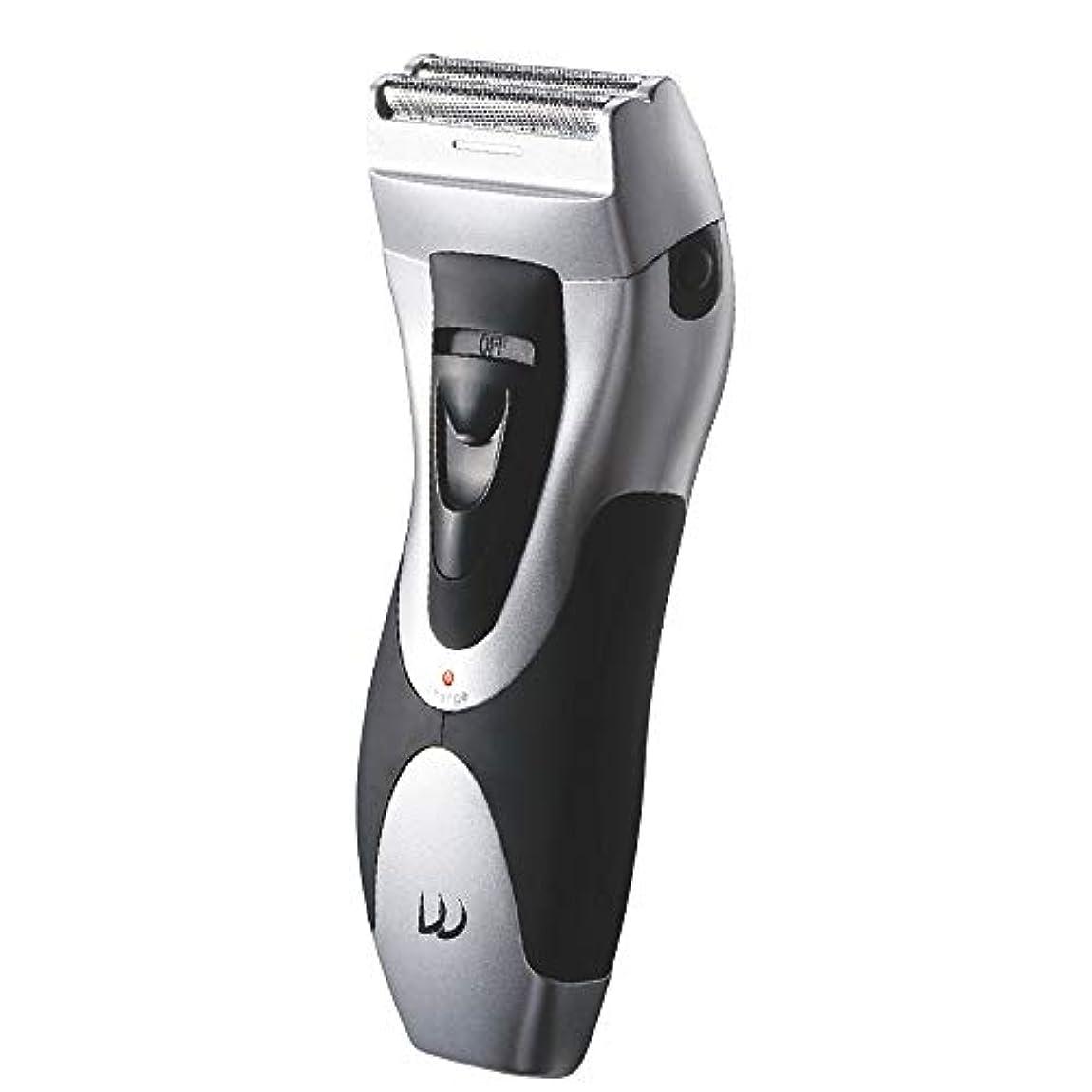 の前で覗くホーン充電式 Wシェーバー 水洗いOK! 肌に優しい二枚刃 髭剃り ヒゲ剃り お風呂メンズ
