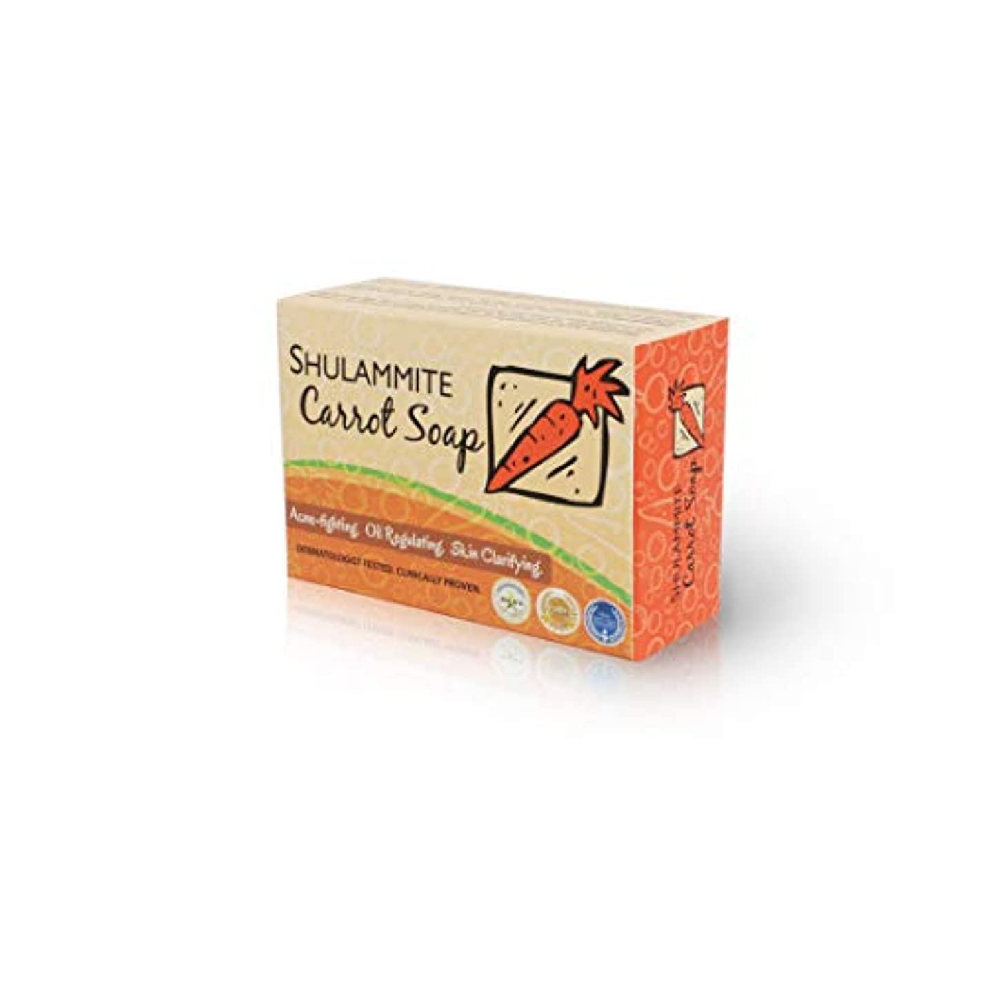 ディンカルビル注入些細なSHULAMMITE Carrot Soap キャロットソープ150g 正規輸入代理店 Harmony & Wellness Japan distributor! Exclusive contract with manufacturer