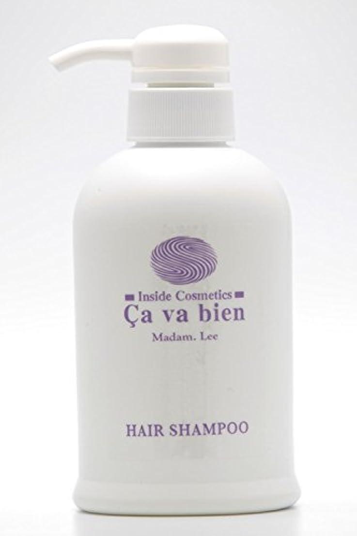 アミノ酸シャンプー Hair Shampoo