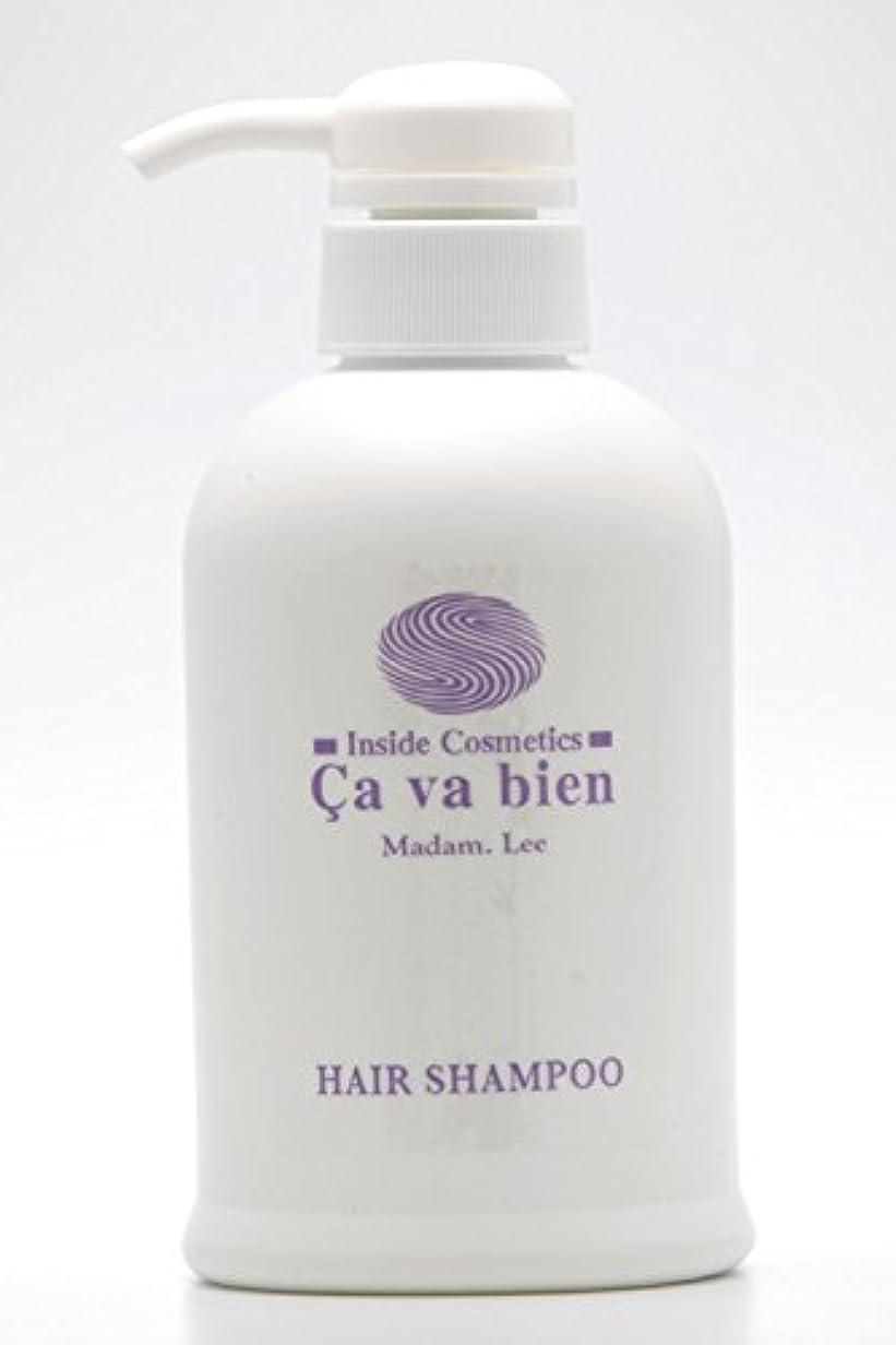 進化さようならはがきアミノ酸シャンプー Hair Shampoo