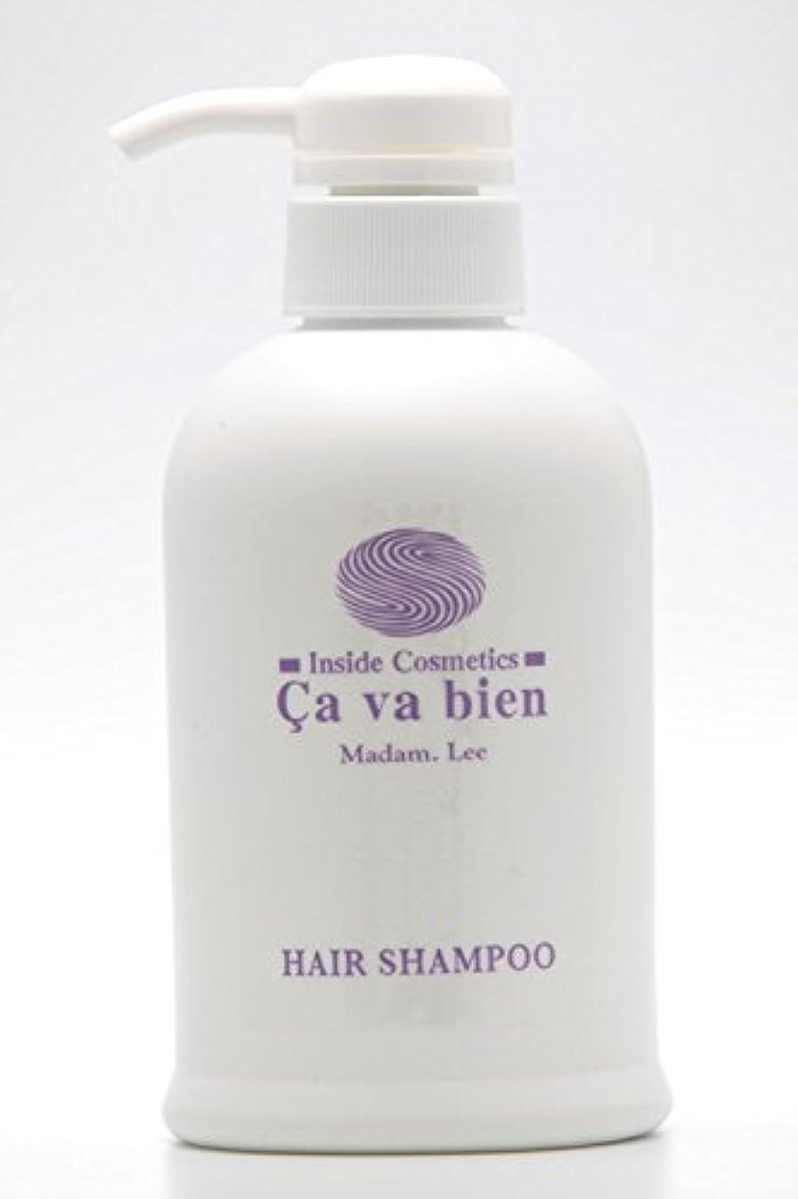 ありがたいギャザー二年生アミノ酸シャンプー Hair Shampoo