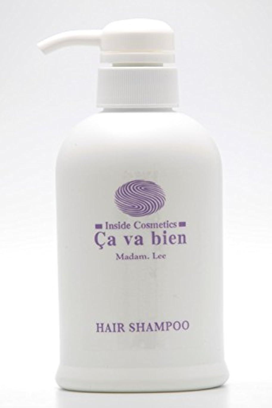 自分の力ですべてをするヘビ型アミノ酸シャンプー Hair Shampoo