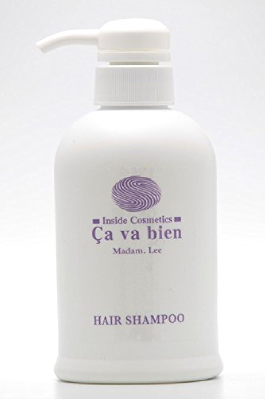 まあハーフ残忍なアミノ酸シャンプー Hair Shampoo