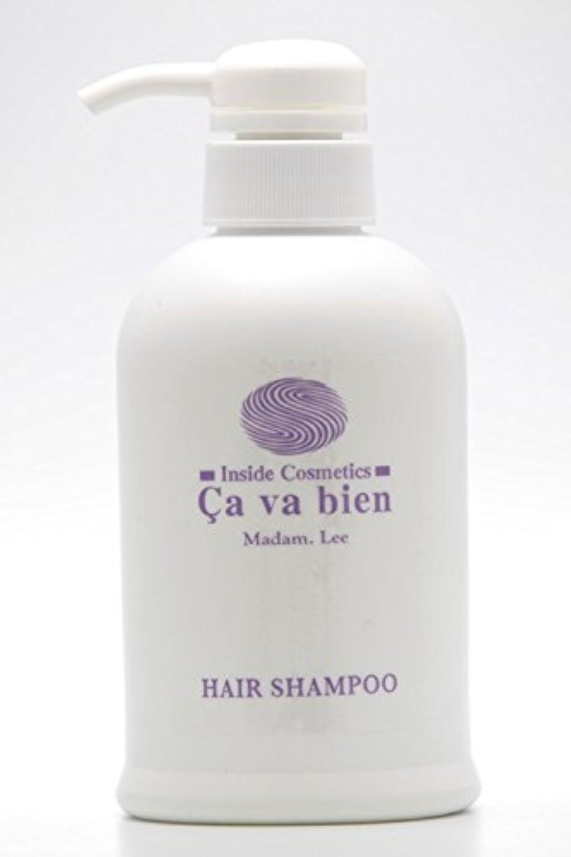 若い惨めな指令アミノ酸シャンプー Hair Shampoo