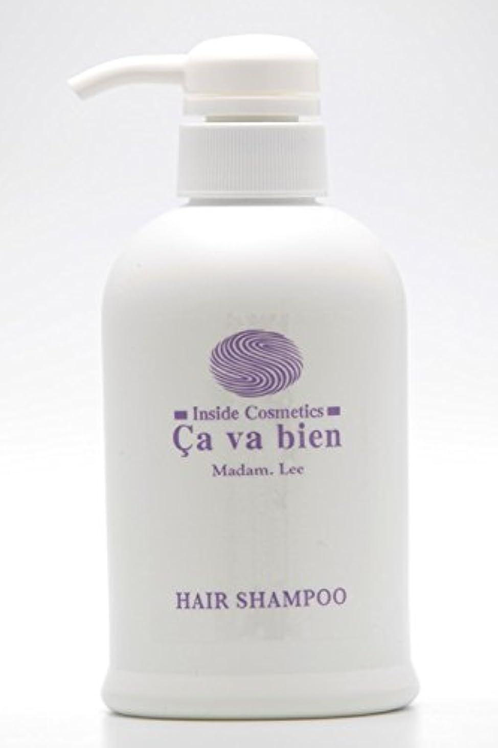 咳致命的ゲストアミノ酸シャンプー Hair Shampoo