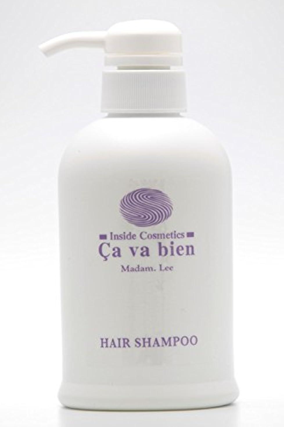 バリー基本的な答えアミノ酸シャンプー Hair Shampoo