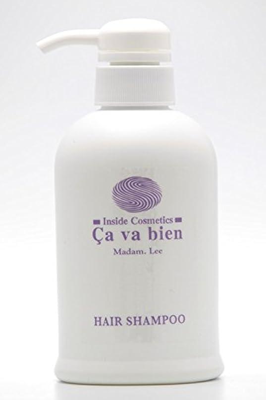 ページペスト靴アミノ酸シャンプー Hair Shampoo