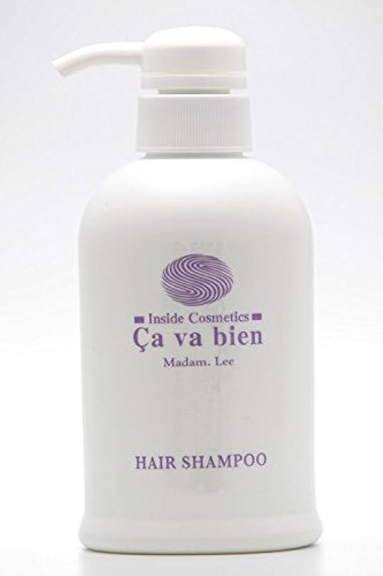 おとうさんノイズ満足できるアミノ酸シャンプー Hair Shampoo