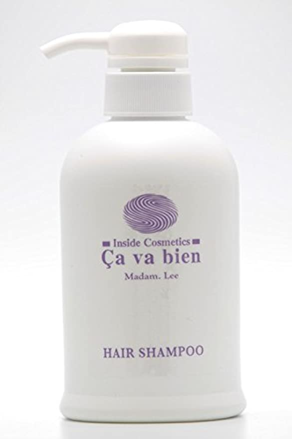 忠実にソケット対応するアミノ酸シャンプー Hair Shampoo