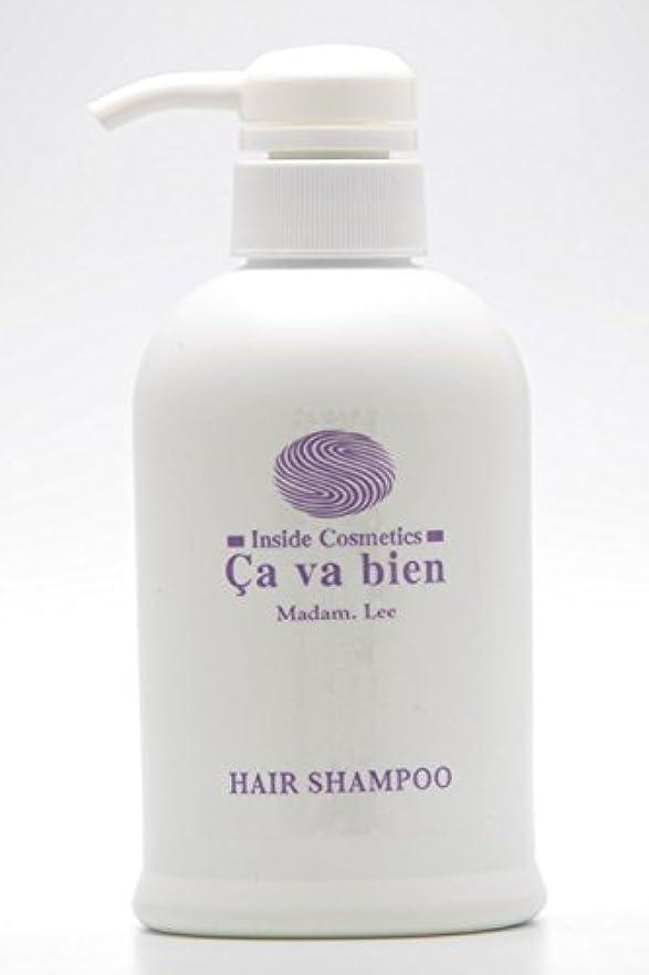 驚かす呼吸する僕のアミノ酸シャンプー Hair Shampoo