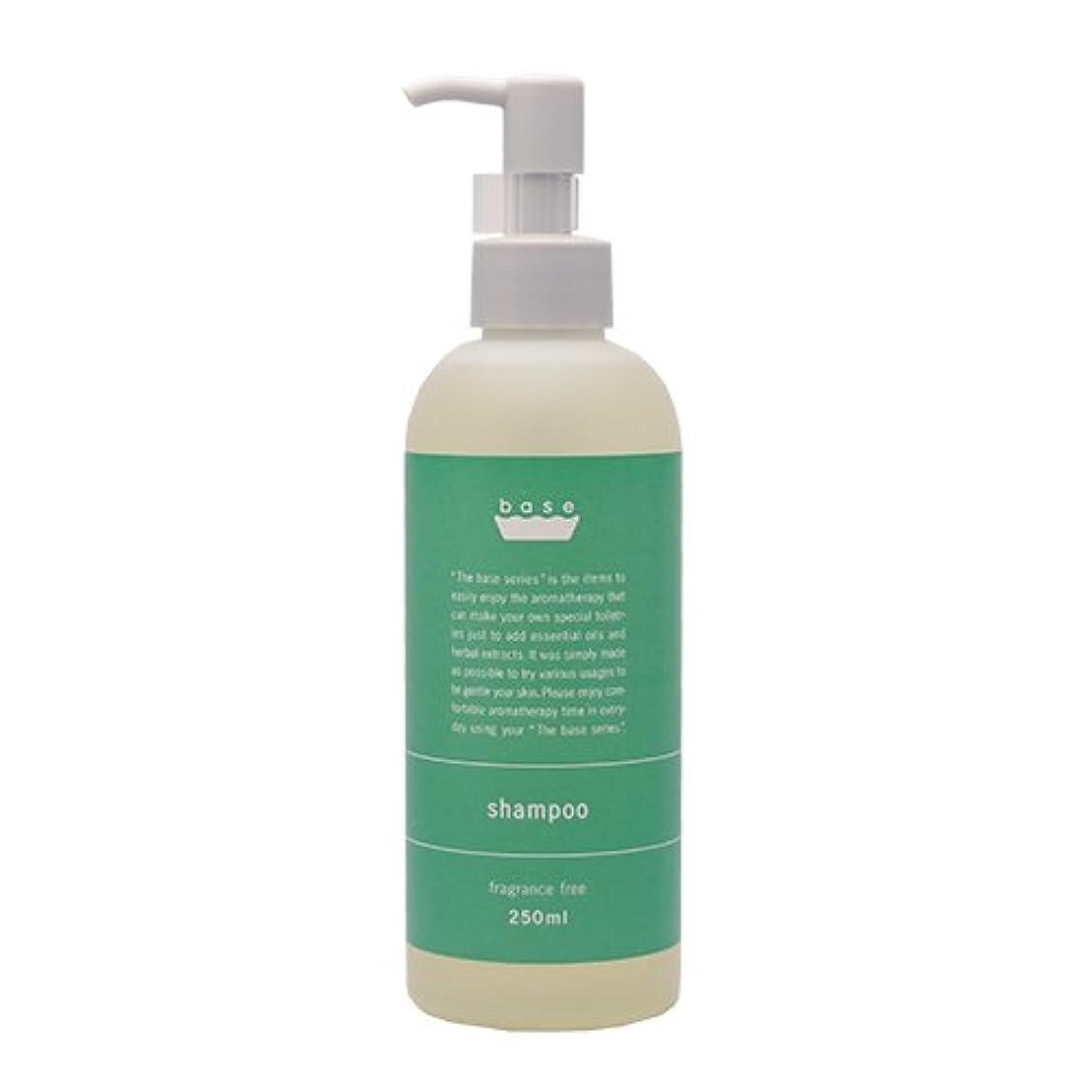 ピアニスト許可する生きているbase shampoo(ベースシャンプー)250ml