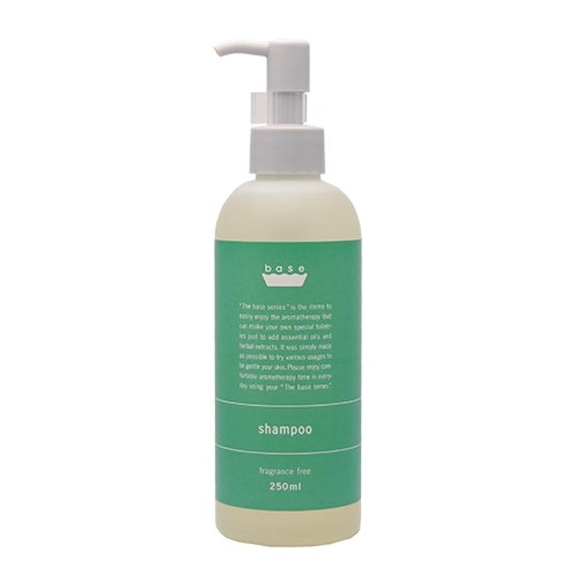 キルトドックスクリーチbase shampoo(ベースシャンプー)250ml