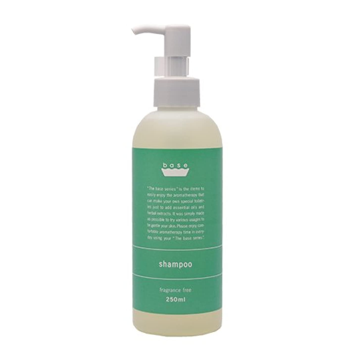 寝るインドボトルbase shampoo(ベースシャンプー)250ml