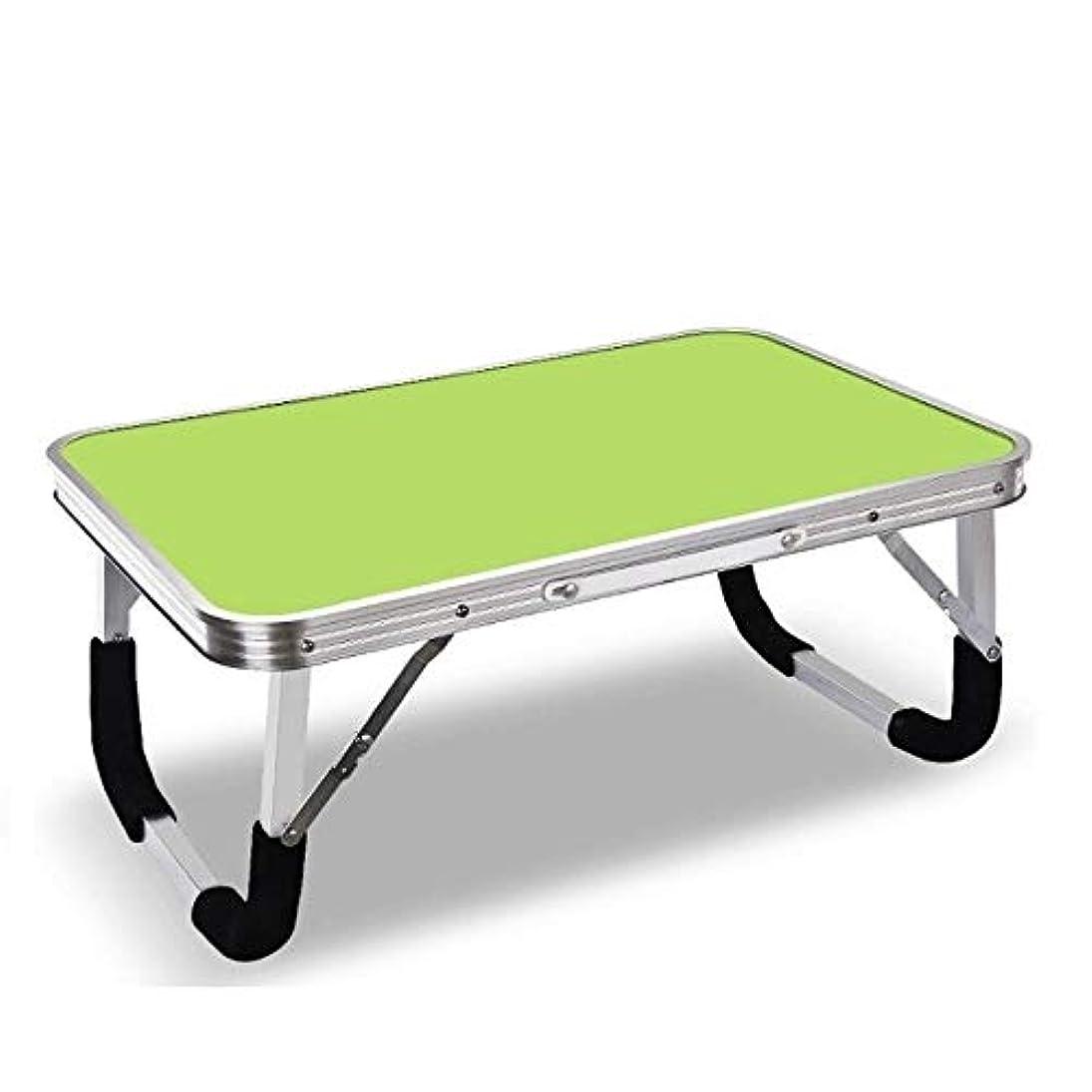 Yalztc-zyq16 シンプルなテーブル小さなテーブルスタックコンピュータデスクベッドデスクスタッカブルコンピュータデスクベッド (Color : Green)