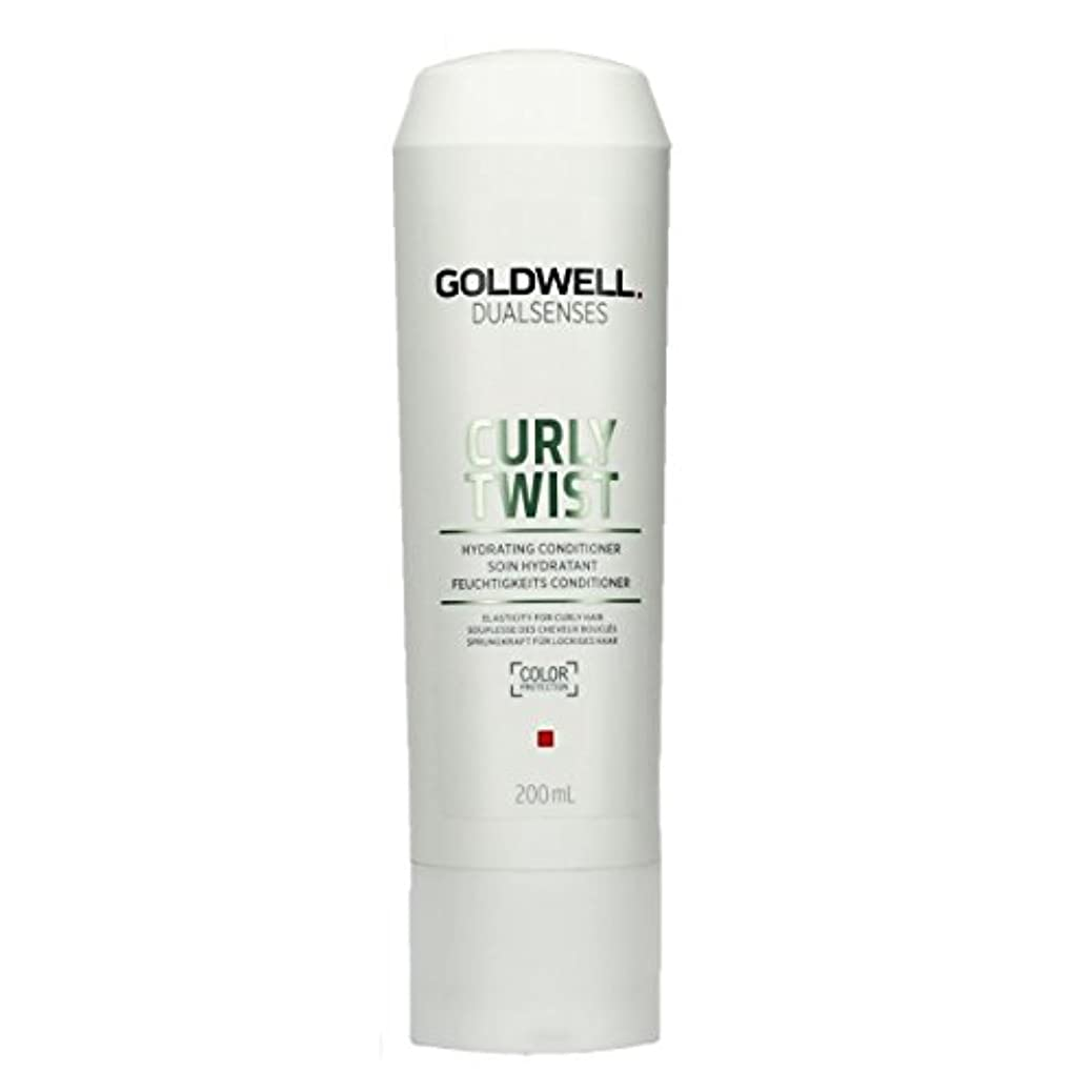 作成者バンする必要があるゴールドウェル Dual Senses Curly Twist Hydrating Conditioner (Elasticity For Curly Hair) 200ml