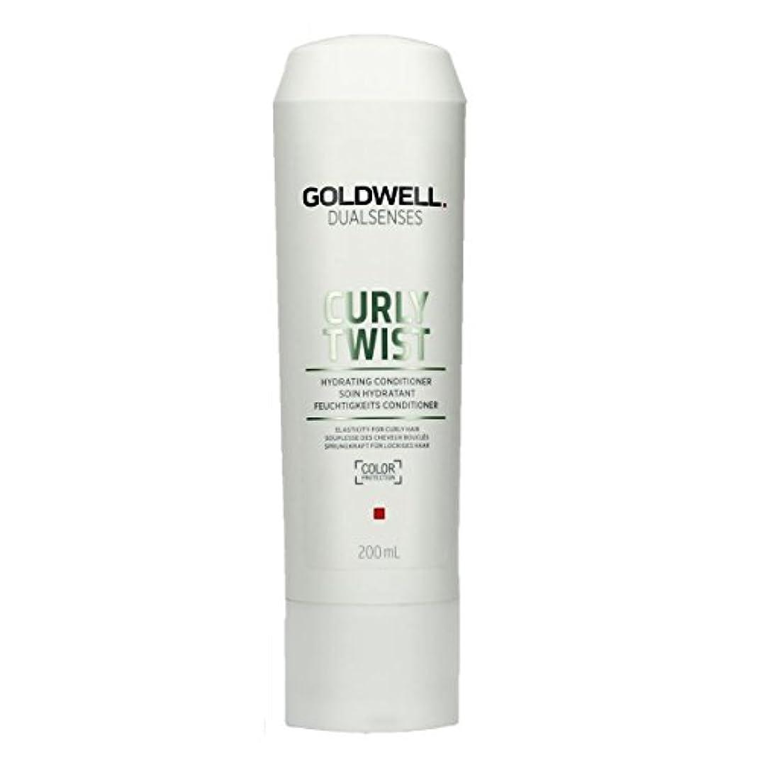 イースター化粧日付ゴールドウェル Dual Senses Curly Twist Hydrating Conditioner (Elasticity For Curly Hair) 200ml