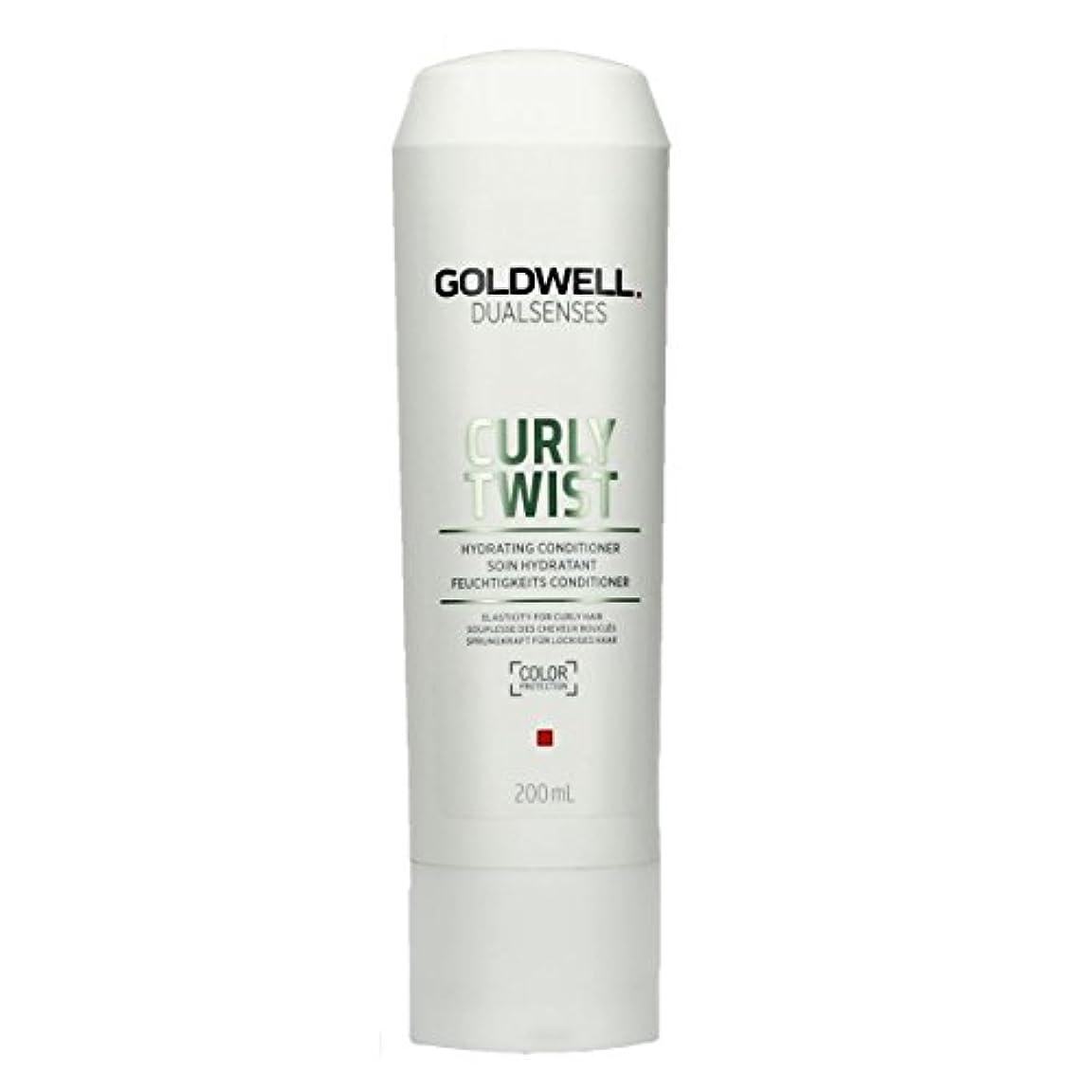 分離第二動詞ゴールドウェル Dual Senses Curly Twist Hydrating Conditioner (Elasticity For Curly Hair) 200ml