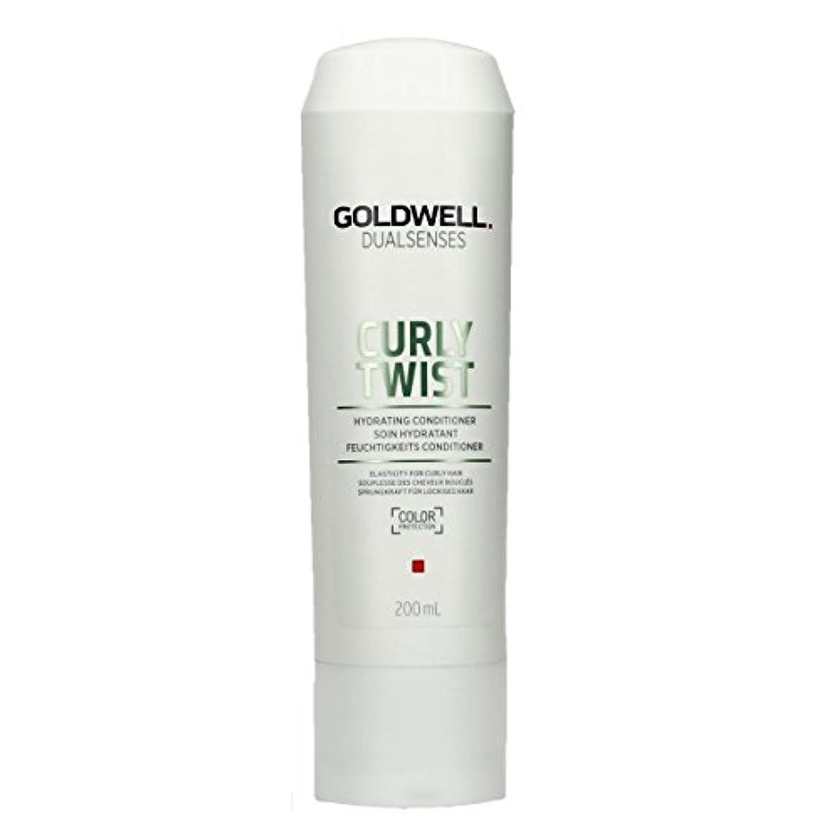マーティンルーサーキングジュニア振る舞うベスビオ山ゴールドウェル Dual Senses Curly Twist Hydrating Conditioner (Elasticity For Curly Hair) 200ml