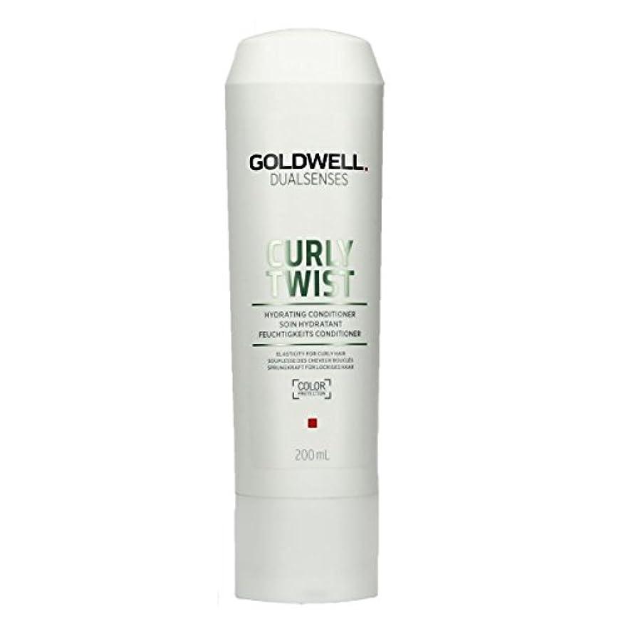 援助する怒り発掘するゴールドウェル Dual Senses Curly Twist Hydrating Conditioner (Elasticity For Curly Hair) 200ml