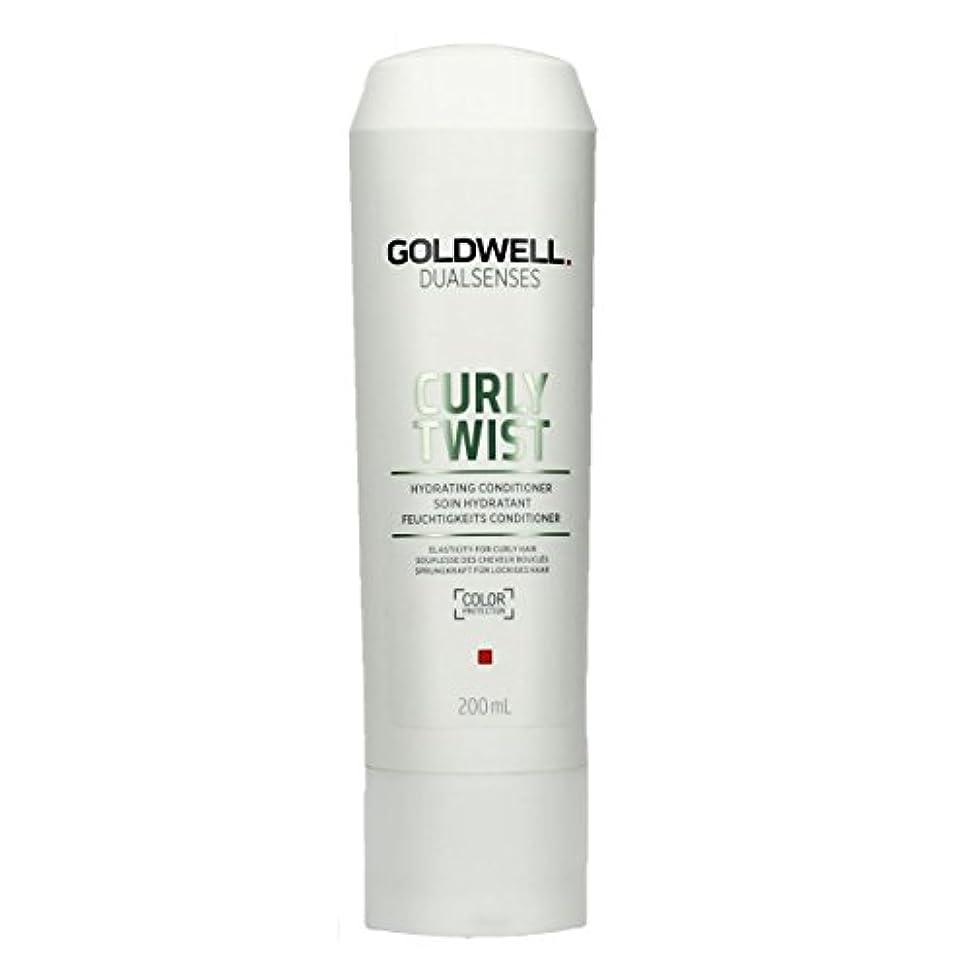 鮫無線櫛ゴールドウェル Dual Senses Curly Twist Hydrating Conditioner (Elasticity For Curly Hair) 200ml