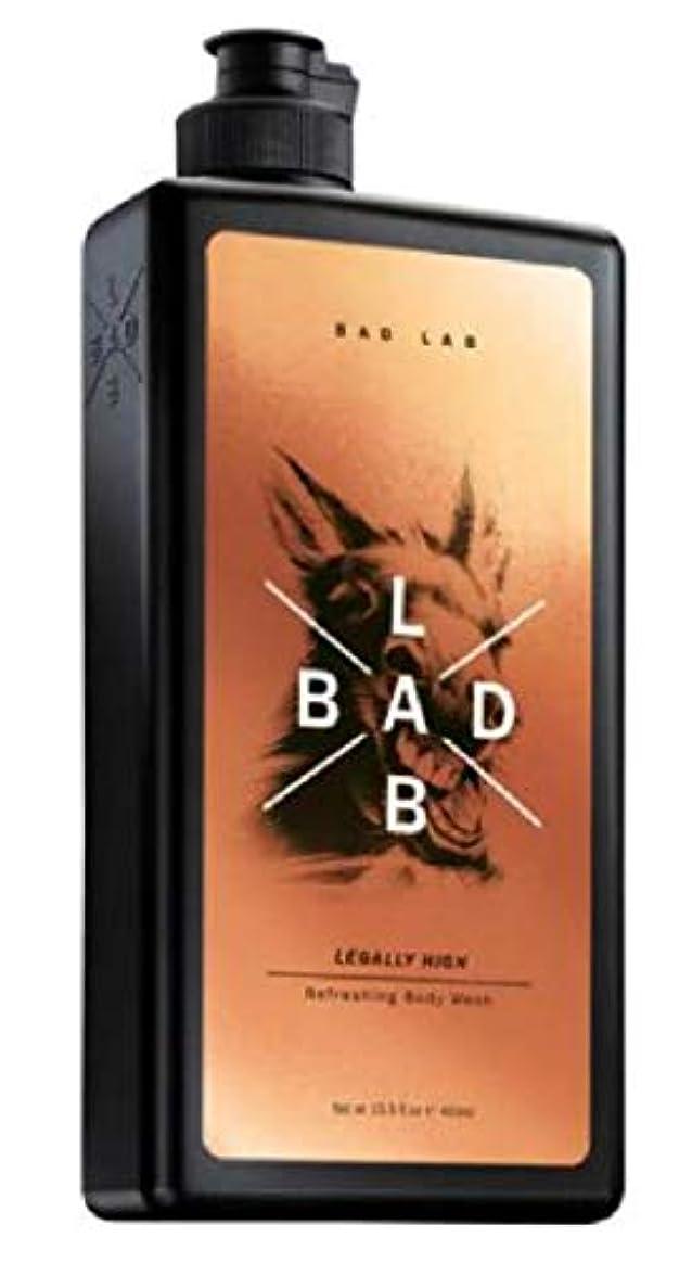 ウィスキー基礎強風BADLAB 合法的に高いさわやかなボディウォッシュ400ミリリットル