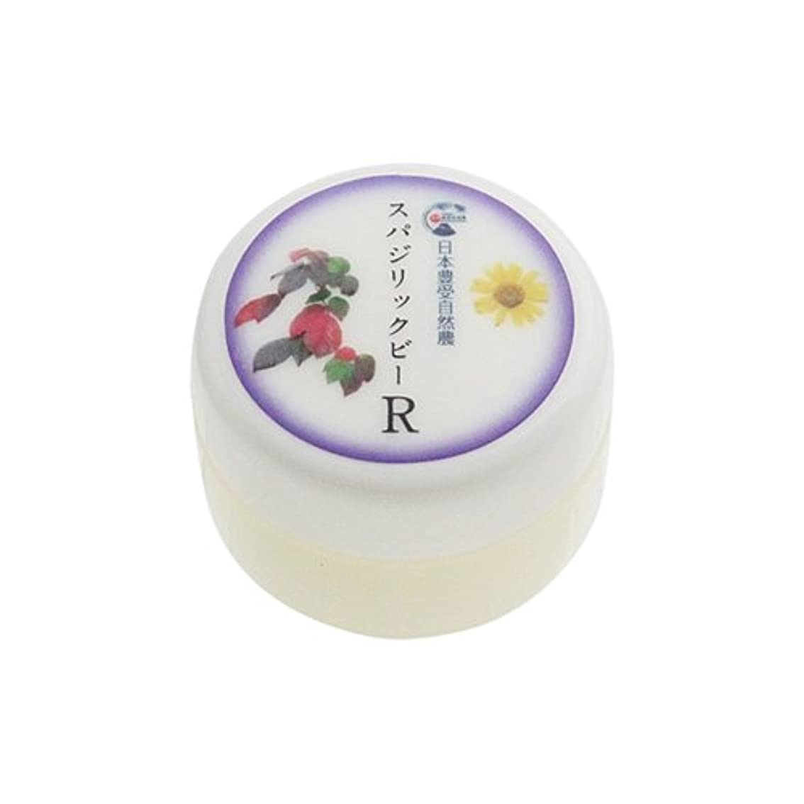 フック逃れる蒸し器日本豊受自然農 スパジリック ビーR(小) 10g